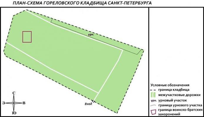 Гореловское кладбище в Пушкинском районе