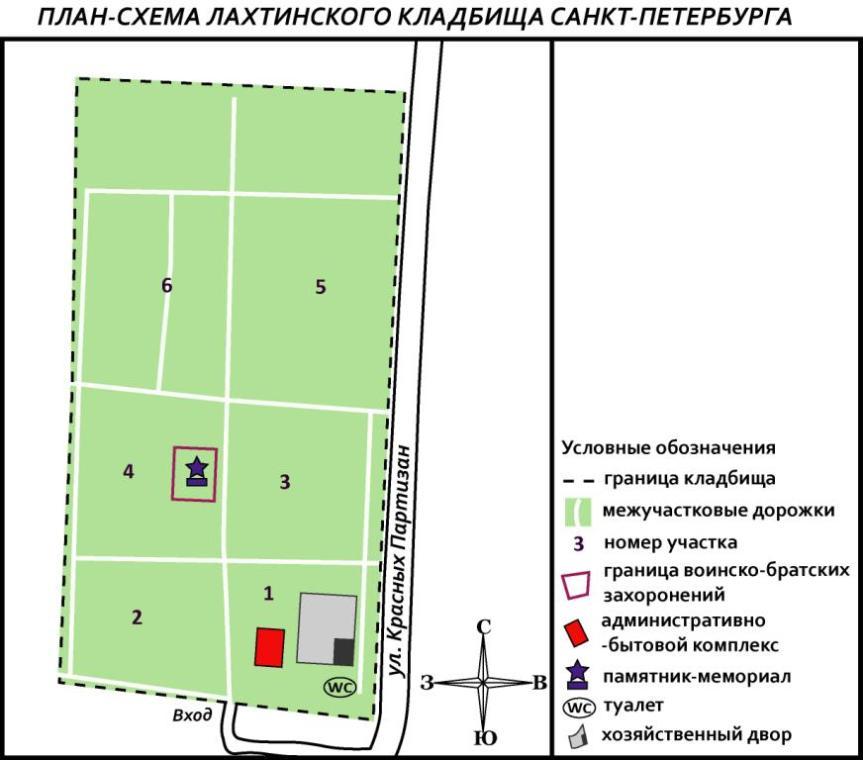 Лахтинское кладбище в Пушкинском районе в Санкт-Петербурге