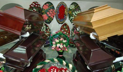 Ритуальные агенства в Санкт-Петербурге