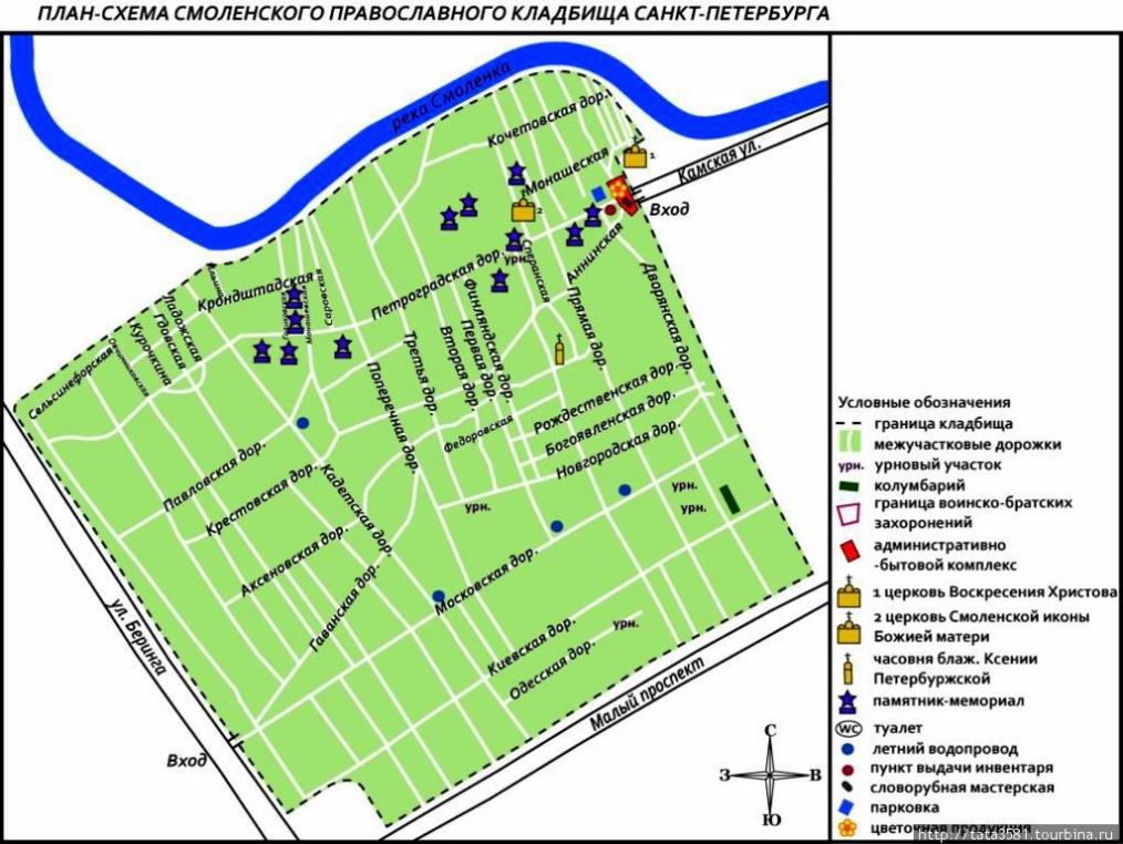 Адрес Смоленского кладбища в Санкт-Петербурге