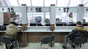 Адреса и телефоны МФЦ Московского района