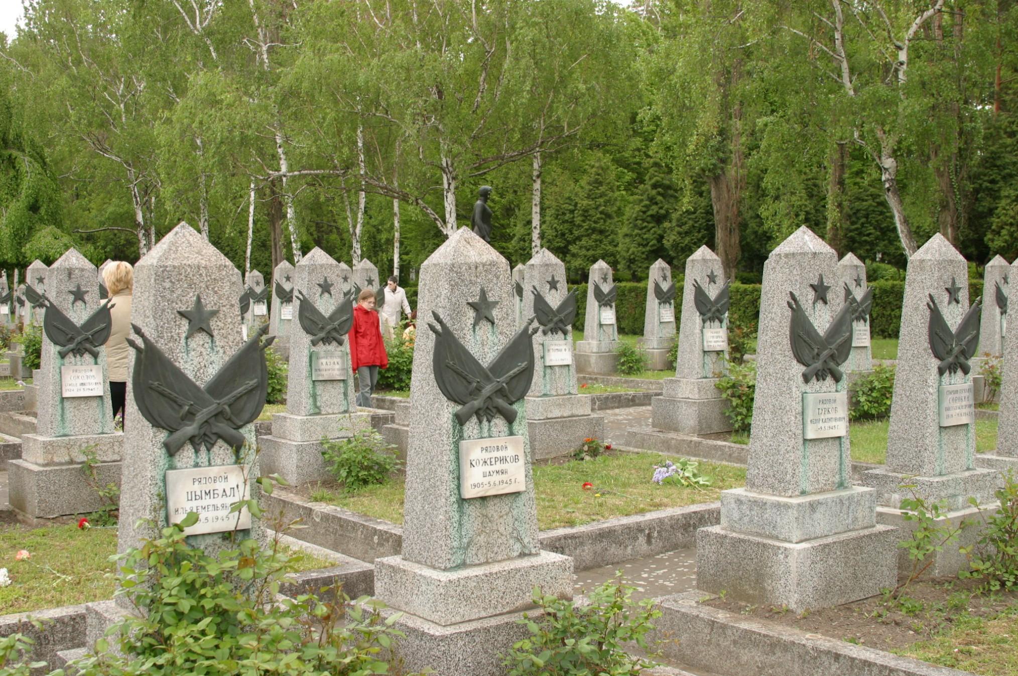 Поминки в Московском районе
